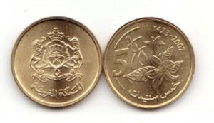 5 centimos 2002_1871x1080