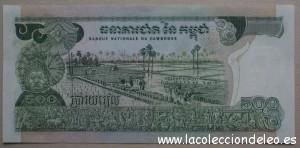 Camboya 500 reales tras_1920x945
