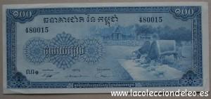 camboya 100 1956