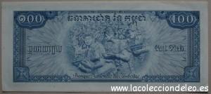 camboya 100 1956 tras