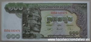 camboya 100