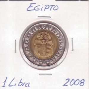 egipto 1 libra