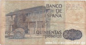 500 pesetas 1979 tras_1920x1022