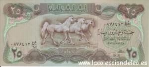iraq 25 Dinars 1982_1920x869
