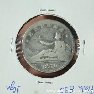 2 pesetas 1870 73 tras