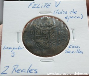 Felipe V 2 reales J_1267x1080